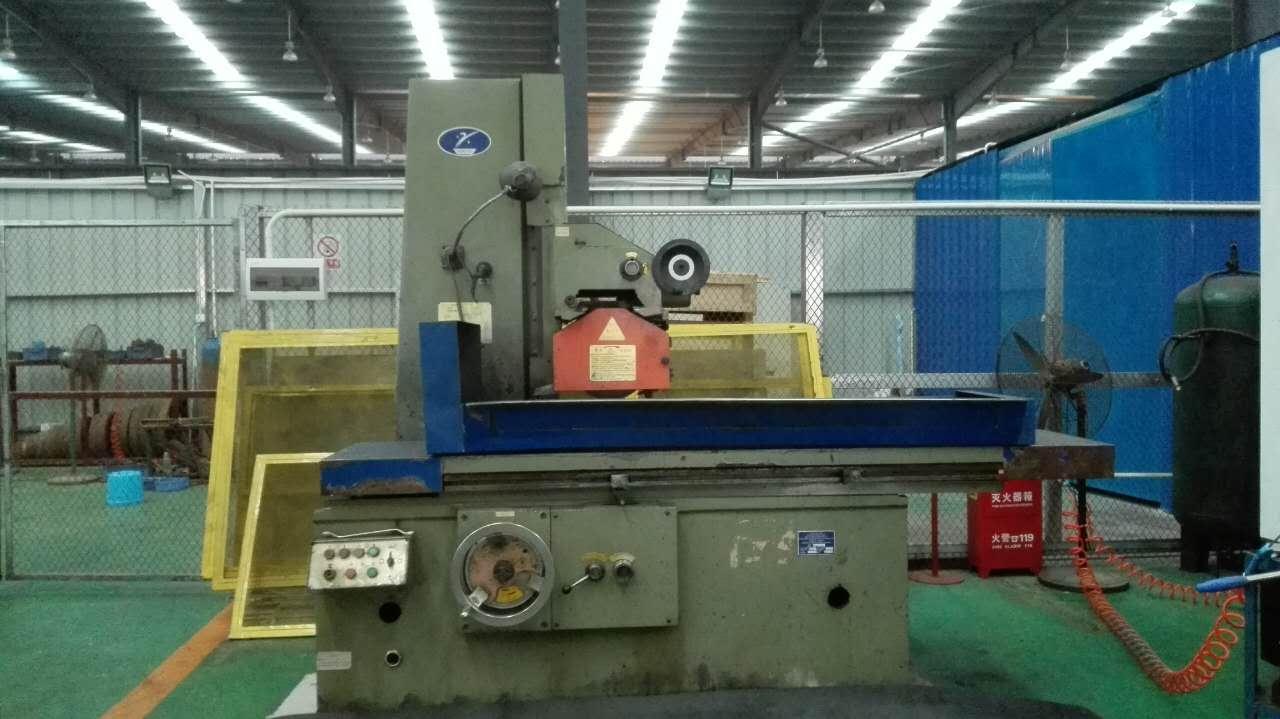 長沙機械加工廠