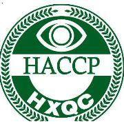重庆HACCP认证