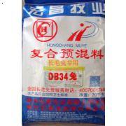 宏昌DB34兔复合预混料 肉兔獭兔长毛兔生长都需要 兔饲料