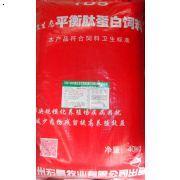 高效能肽蛋白TDS*4500 猪场专用
