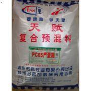 宏昌PC65种鹅产蛋期饲料 提高种蛋质量