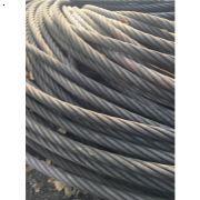 河北废旧钢丝绳回收