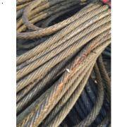 河北废旧钢丝绳回收处
