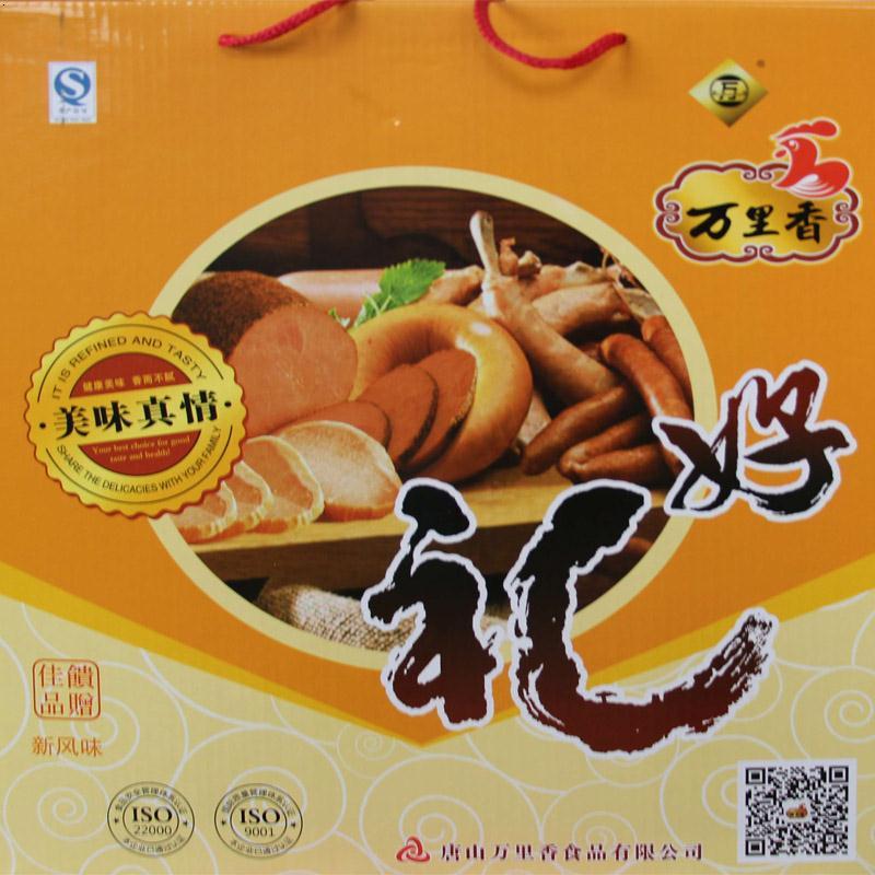 唐山特产万里香烧鸡--