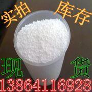 山东游泳池消毒剂固体/液体|山东优氯净报价价格