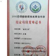 指定项目发布证书