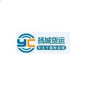 中国至泰国海运专线及海运费用