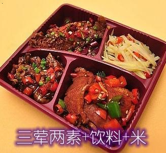 郑州盒饭 郑州外卖 郑州快餐外卖 