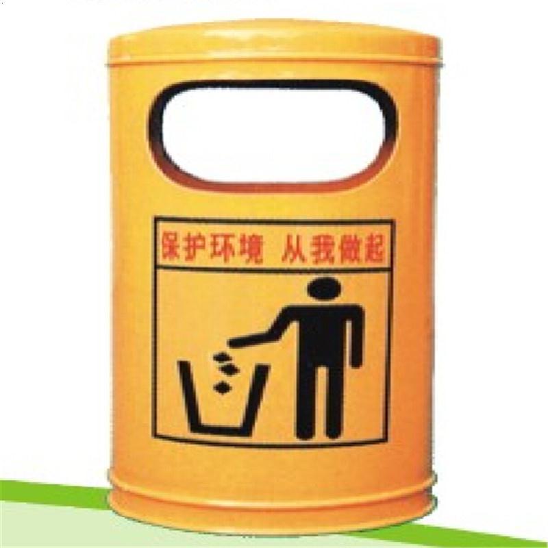 垃圾桶|长沙市方通游乐设施有限公司