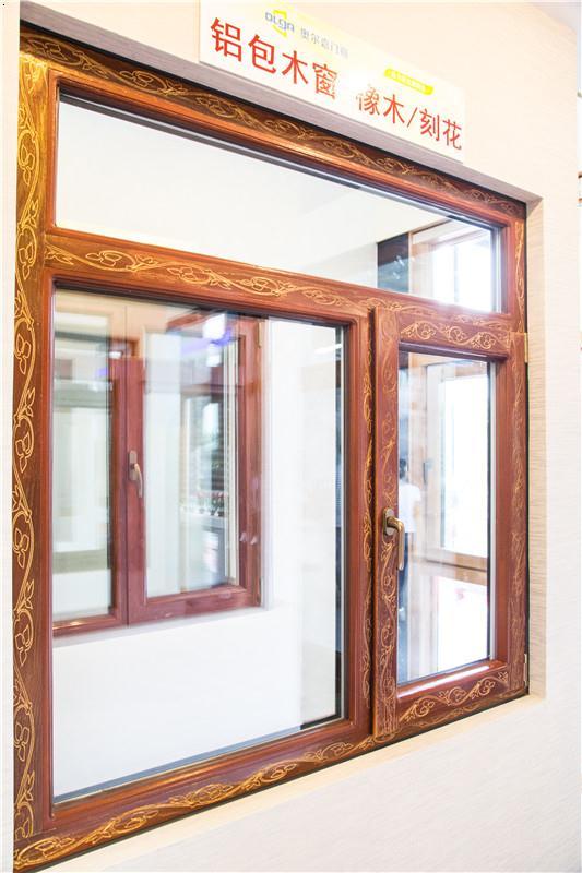 橡木刻花|铝包木门窗|