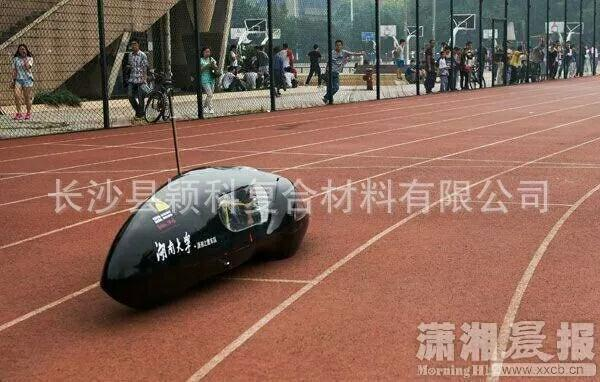 碳纤维赛车