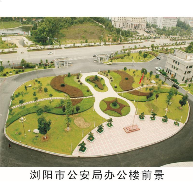 归心苑幼儿园室外环境景观工程,郴州市爱莲湖绿化工程,长沙烟叶科研