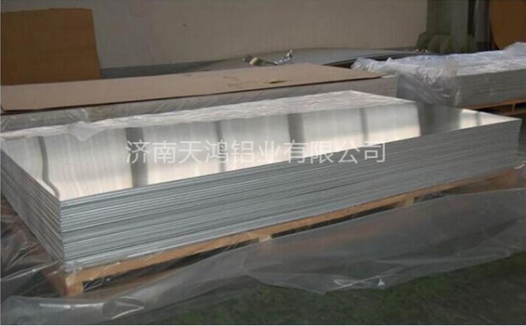 济南铝板加工