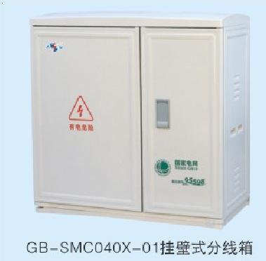 SMC分支箱综合箱系列
