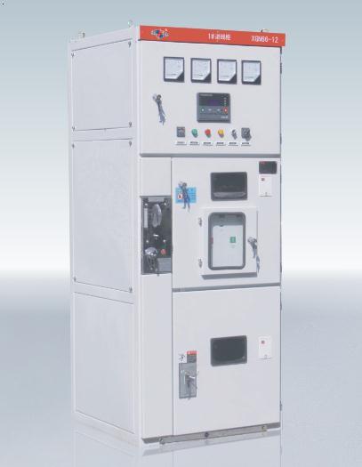 XGN66-12箱型固定式金