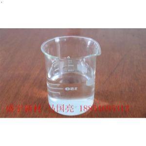 大量供应浙江沪地区甲基mq硅树脂粉体液体