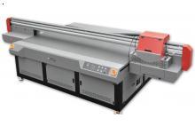 九江UV平板打印机