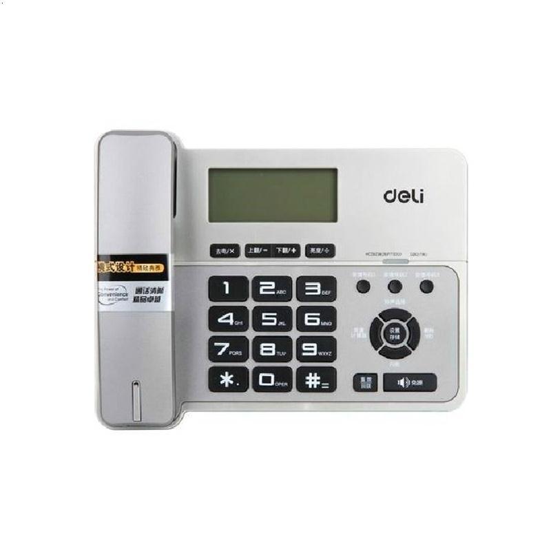 796电话机