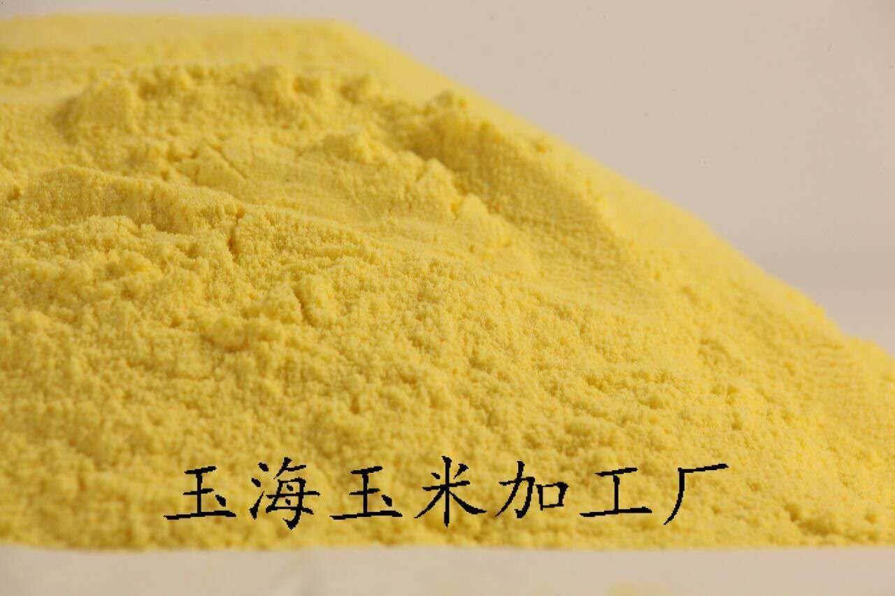 黑龙江玉米面厂|哈尔滨玉米面|玉米面公司