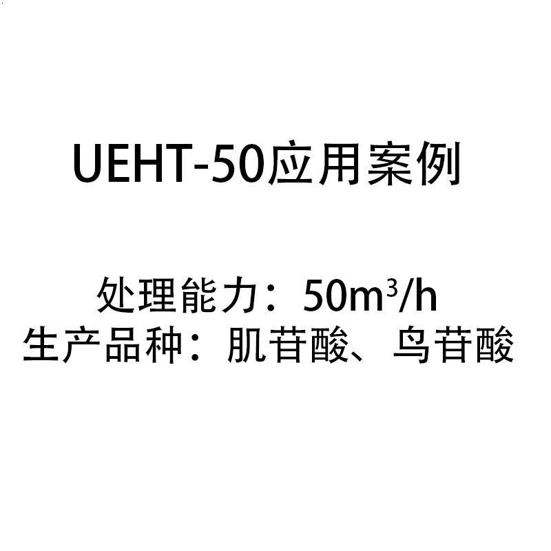 广东省肇庆星湖生物科技股