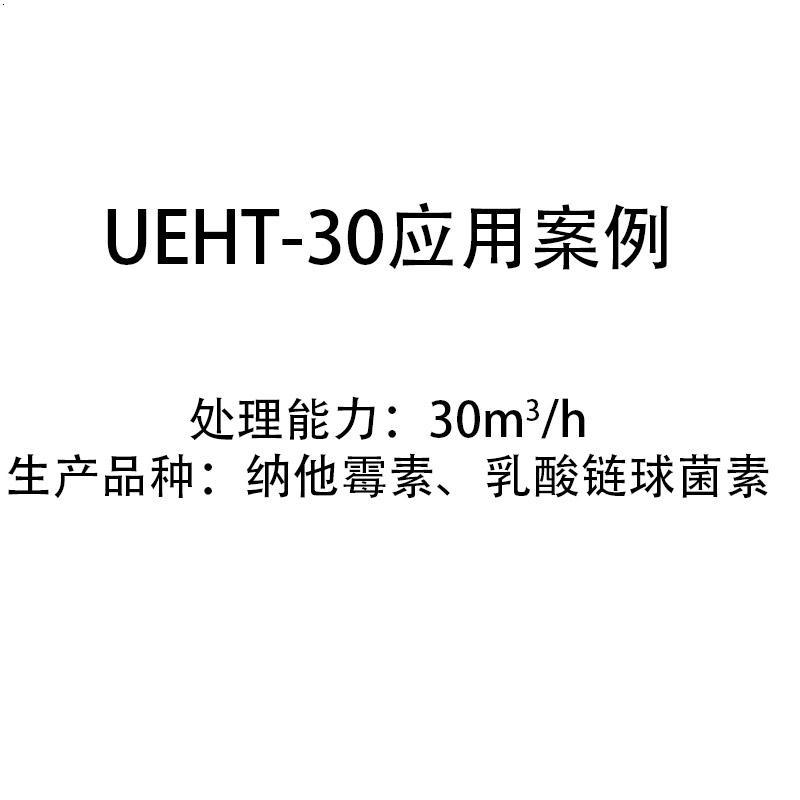 浙江新银象生物工程有限公