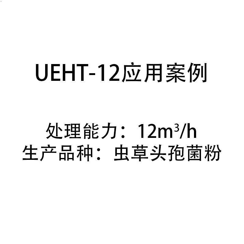 浙江佐力药业股份有限公司