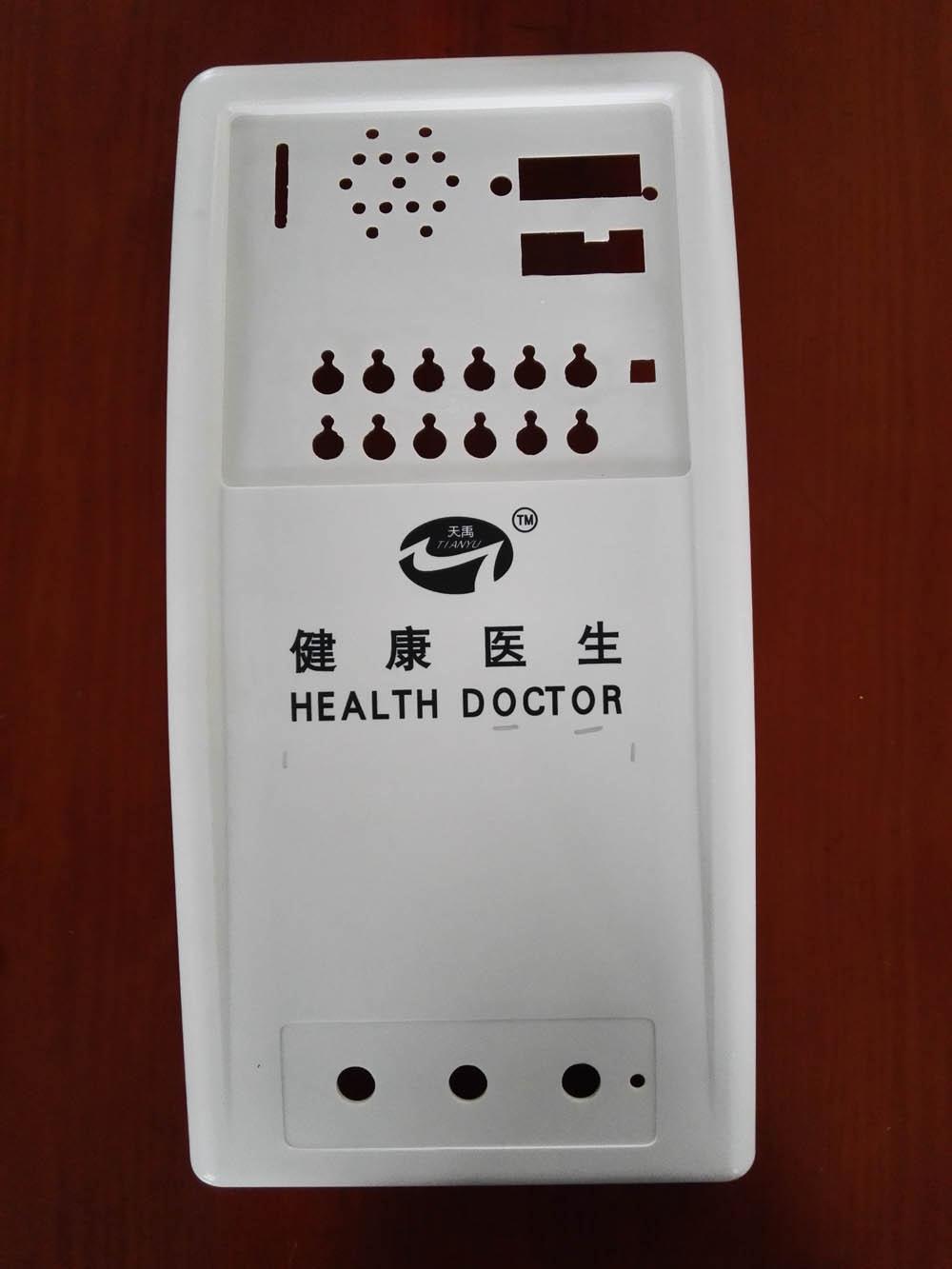 治疗仪前面板