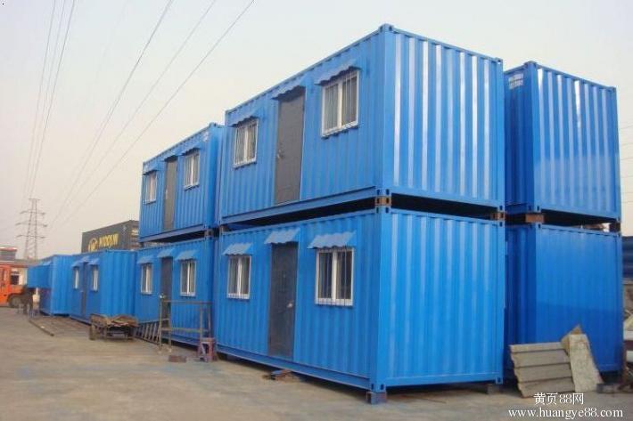 葫芦岛集装箱吊装房