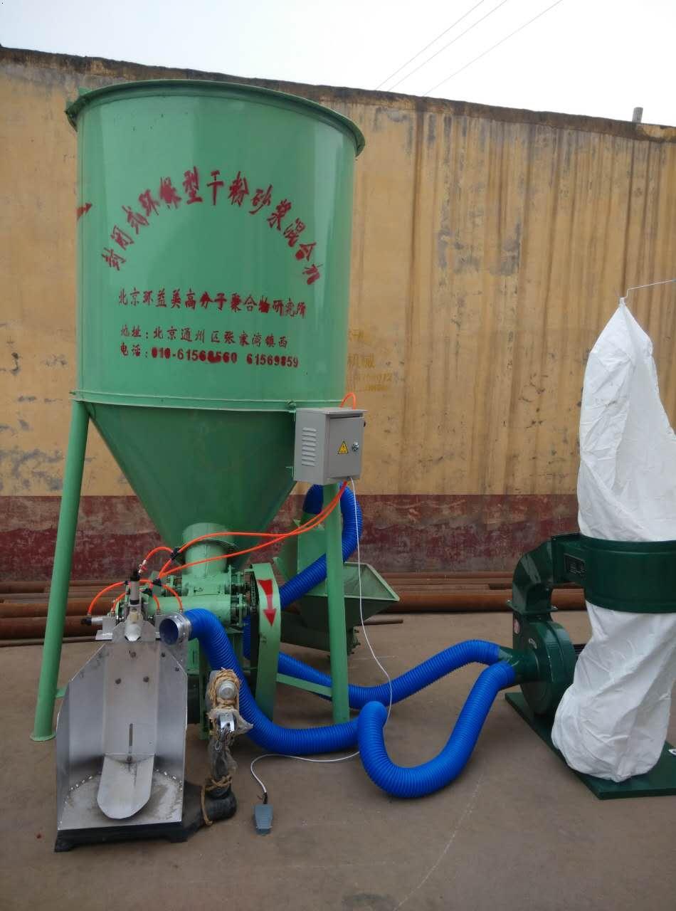 机械计量除尘立式混合