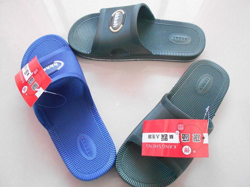 石家庄拖鞋价格(4)