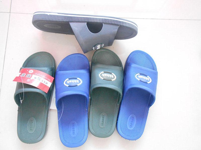 石家庄拖鞋价格(3)