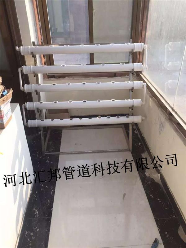 阳台种植槽 家用阳台