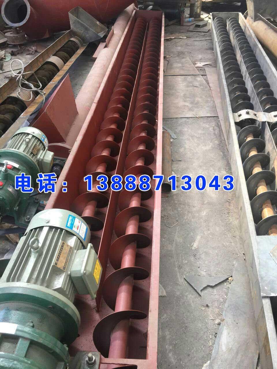 云南木炭机1