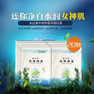 【素颜堂专业祛斑祛痘修复产品魅芙雅深海海藻细颗粒