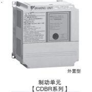 CDBR-4030B(制动单元) L1000A 安川电梯专用变频器