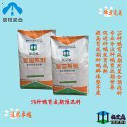 北京京牧安合种鸭育成期预混料价格 蛋种鸭预混料厂家 种鸭饲料批发