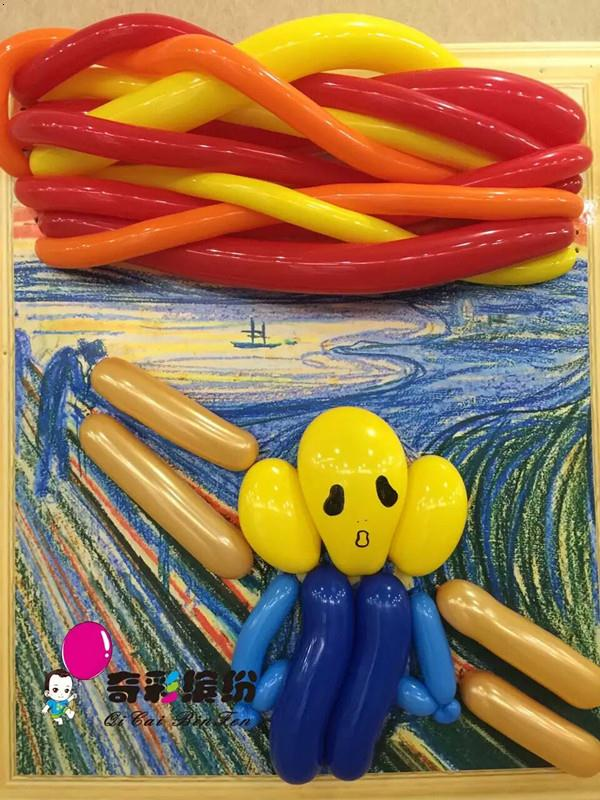 自贡灯会3D艺术气球展