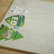 灰鸡翅 E0级免漆板 17mm 香杉木板材