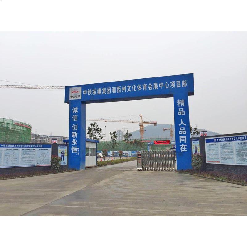 塔吊租赁-中铁城建集团湘西州文化体育会展