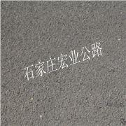 石家庄公路建设