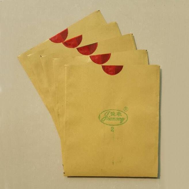 H型内红苹果套袋