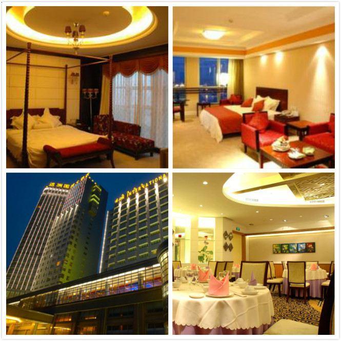 九江远洲国际大酒店|南昌星海地毯销售有限公司
