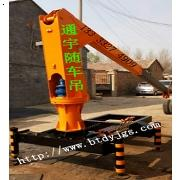 车间随车吊汽车离合器吊运机转臂小吊机微型吊机