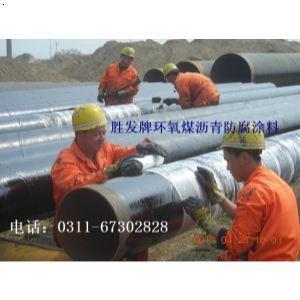 华能电厂管线专用环氧煤沥青漆 污水管道沥青涂料 地下管线防腐