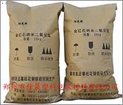 郑州纸塑复合袋 郑州牛皮纸袋 郑州纸塑袋 河南纸塑袋