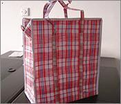 郑州编织袋|郑州编织袋批发|郑州编织袋厂家