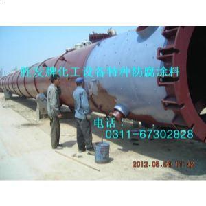 供应呼和浩特市钢结构防腐涂料 内墙防霉涂料 蓄水池防水瓷釉涂料