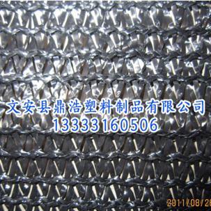 防老化遮阳网