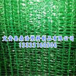 平织遮阳网