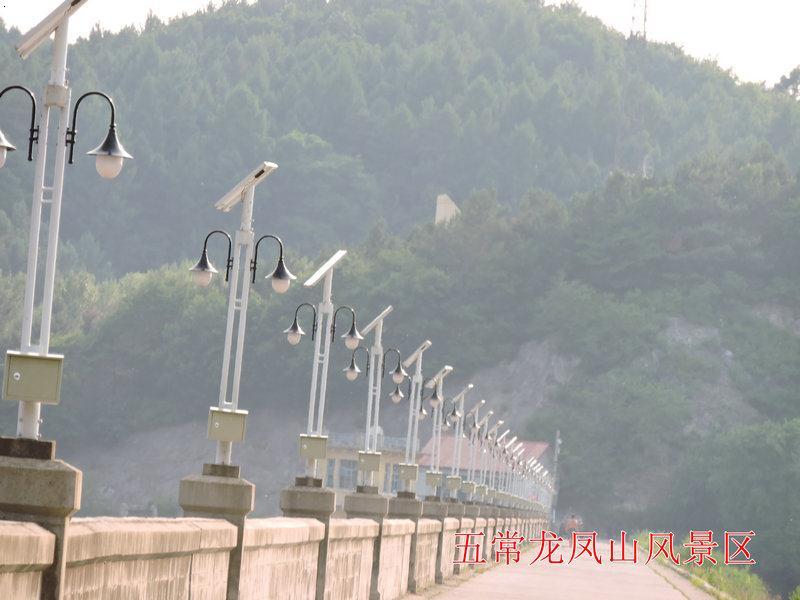 五常龙凤山风景区